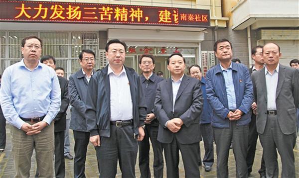 日,胡志强带领榆林考察团在商洛市商州区刘湾街道办事处南秦社区图片