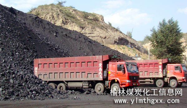 销售场地-神木县尔林兔镇前渠煤矿